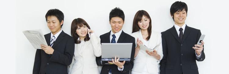 関就研|関西学生就職指導研究会